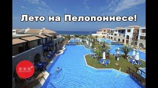 видео Туры в Грецию в декабре 2018