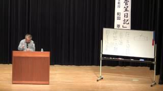 奈良県観光ボランティアガイド連絡会 菅笠日記の旅実行委員会が、本居宣...