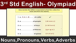3rd Std English | Nouns,Pronouns,Verbs,Adverbs | Olympiad