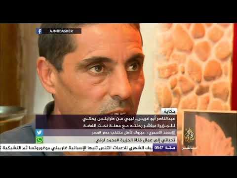 حكاية.. رحلة ليبي من طرابلس مع مهنة نحت الفضة