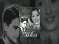 Barsat ki Rat - Classical Hit Movie