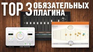 видео Лучшие VST-плагины для FL Studio