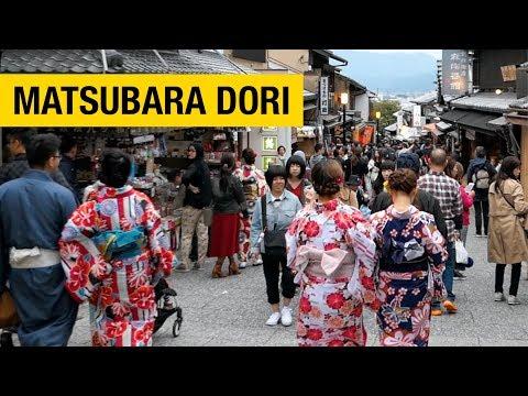 A Walk Down Matsubara Dori in Kyoto