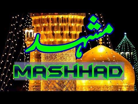 Ziyarat - Mashhad, Iran Part 15 (Travel Documentary in Urdu Hindi)