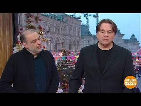 Константин Эрнст и Анатолий Максимов - про кино, историю и про нас, нынешних