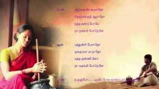 Annakodi: Potthi vacha Aasatha...(Song with Lyrics - HD)