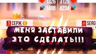 ZEPTOLAB ЗАСТАВИЛИ МЕНЯ ЭТО СДЕЛАТЬ!!! CATS: Crash Arena Turbo Stars