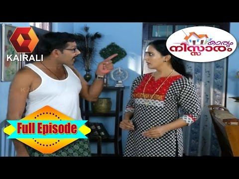 Karyam Nissaram   9th May 2017   Full Episode