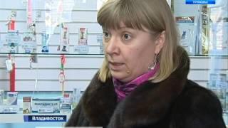 """Неравнодушные приморцы спасли собаку, брошенную на """"корабле-призраке"""" у берегов Владивостока"""