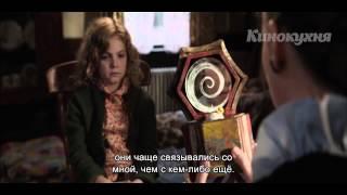 Заклятие Русский трейлер (субтитры)'2013'. HD | Кинокухня.рф