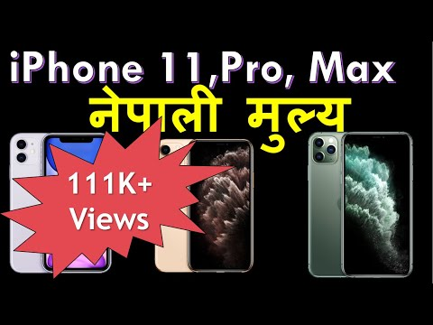 IPhone 11 Price In Nepal , IPhone 11 Pro Price In Nepal, IPhone 11 Pro Max Price In Nepal, Apple TV+