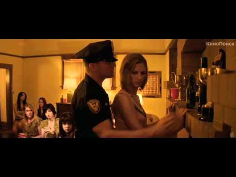 Супер Майк (русский трейлер 2012 HD)
