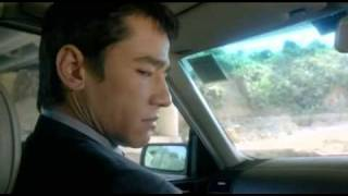 Half Twin 2006 - Movie Trailer