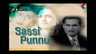 Download Aashiko Ka Kaafila   Sassi Punnu 1946   Mohammed Rafi, G. M. Durrani MP3 song and Music Video