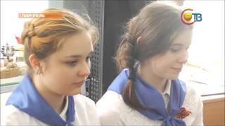 Владимир Владимиров посетил урок патриотического воспитания в 18 школе Ставрополя