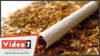 الصحة :رفع الضرائب على التبغ لحل مشكلة التدخين