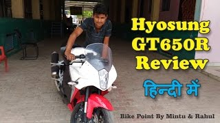 Hyosung GT650R Real Review Price Latest features exhaust Sound Topspeed tech Specification in hindi
