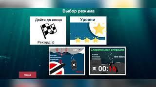 Обзор игры Nuclear Submarine inc. или Симулятор подводной лодки !