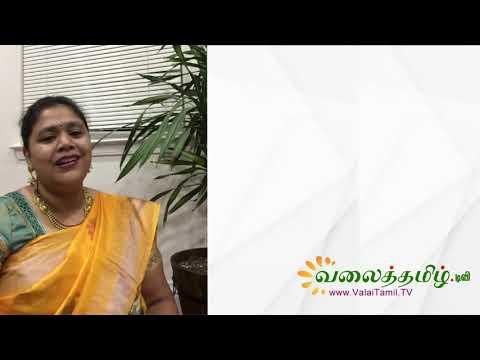 நவராத்திரி விழா 2020 : பாடல்: கலைவாணியே .., பாடியவர்: திருமதி. சூடி ரவி