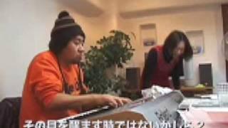 2009.2.6. 初田悦子&鎌田雅人の初セッション。