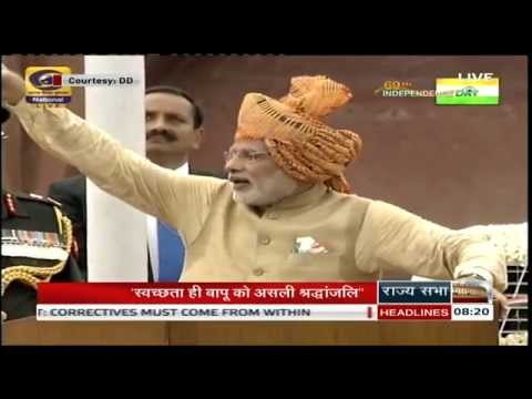 69th Independence Day Celebrations (Special Coverage) | Part 1/3