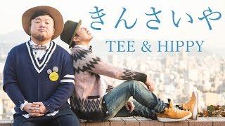 TEE & HIPPY - きんさいや