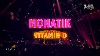 "Download MONATIK. Концерт ""Вітамін D"" Mp3 and Videos"