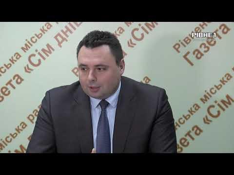 TVRivne1 / Рівне 1: Рівнян закликають вакцинуватися проти грипу та ГРВІ