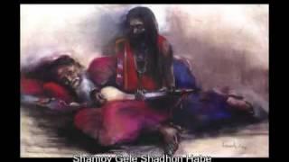 Shamay Gele Sadhon hobe - Jasim Uddin's favourite Lalon Song