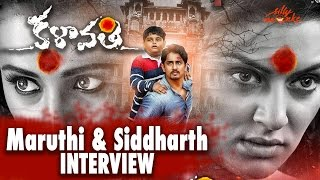 Maruthi & Siddharth Interview About Kalavathi Movie || Hansika Motwani, Trisha Krishnan, Kushboo
