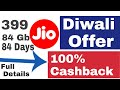 Jio Diwali Offer With 100% CashBack  Between 12 Oct - 18 Oct