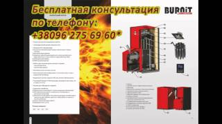 Купить пиролизный Котел длительного горения(, 2014-12-02T07:02:37.000Z)