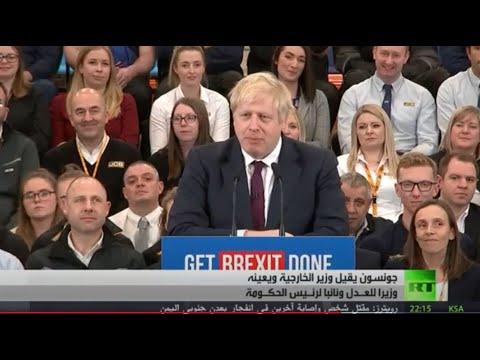 بريطانيا.. تعديل حكومي يشمل وزير الخارجية