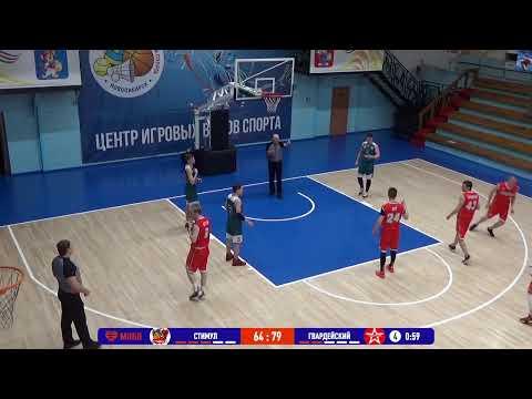 НБА 27.03.2021. 1/4 ПЛЕЙ-ОФФ СТИМУЛ - ГВАРДЕЙСКИЙ