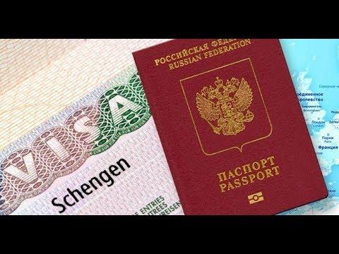 Как получить шенгенскую визу самостоятельно (Документы, цена, срок)