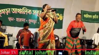 Kalpana Hansda new video songs ''KURI BAKHAN KORA'' santali romance songs 2018 part - 01