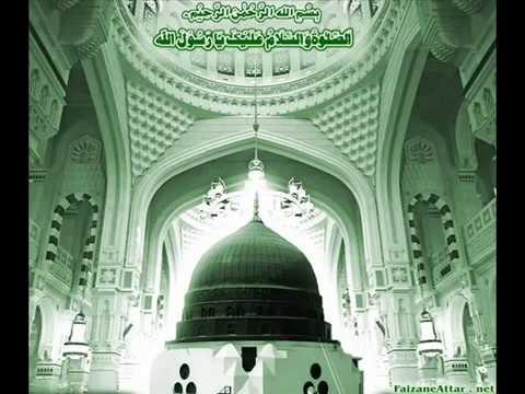 Darood o Salam by Qari saeed chishti qawali