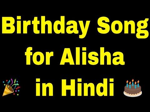 birthday-song-for-alisha---happy-birthday-song-for-alisha