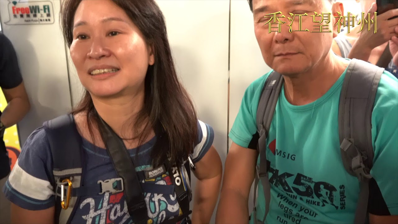 淘大商場9.14的這對男女到底是途徑的市民隨手拍照還是來故意刺激挑釁示威者? 但他們確實挑起部分「示威者 ...