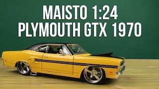 Розпакування Maisto 1:24 1970 Plymouth GTX 31016 yellow