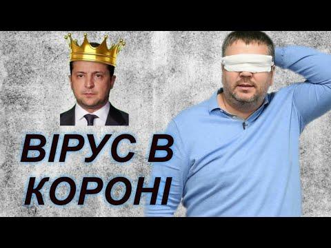 Тепер все зрозуміло: що це було в смт Нові Санжари і що відбувається в Україні   Андрій Полтава Шоу