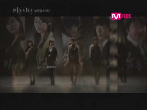 Black Pearl & Brown Eyed Girls - 미운사랑 Hateful Love  (OST East of Eden)