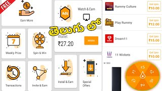 Earn Rs.250/- Paytm Cash | New Self Earning App | Spin & Win Paytm Cash | Mm tech telugu