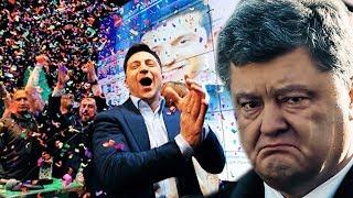 Зеленский победил на выборах президента Украины. Изоляция рунета уже в ноябре