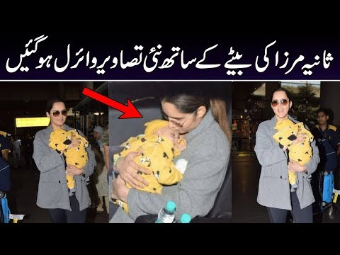 Sania Mirza with Son Izhaan Mirza Malik Pictures Goes Viral   Branded Shehzad
