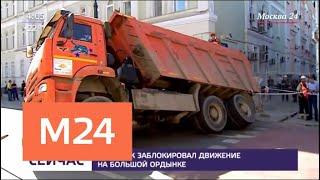 видео До 24 августа в Перми частично перекроют улицу Революции