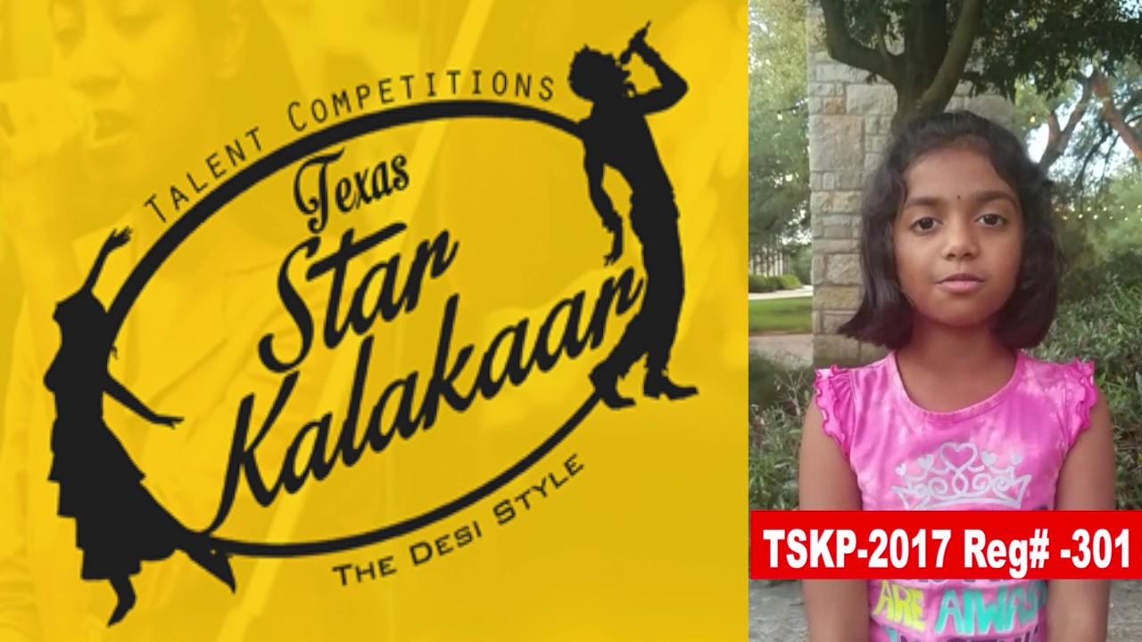 Reg# TSK2017P301 - Texas Star Kalakaar 2017