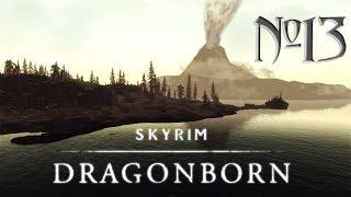 Прохождение TES V: Dragonborn #13 Потерянное наследие