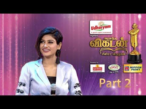 Ananda Vikatan Cinema Awards 2017 | Part 2