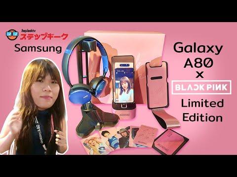 ลองก่อนใคร samsung A80 Black Pink Edition ราคาเพียง 21,990 บาท - วันที่ 04 Jul 2019